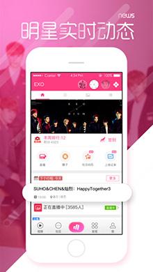 爱豆iOS版 v4.10.0 - 截图1