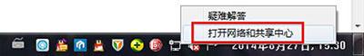wifi共享精灵出现1502错误怎么办