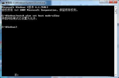 wifi共享精灵出现1502错误怎么办4
