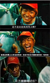 王宝强QQ表情包免费版 - 截图1