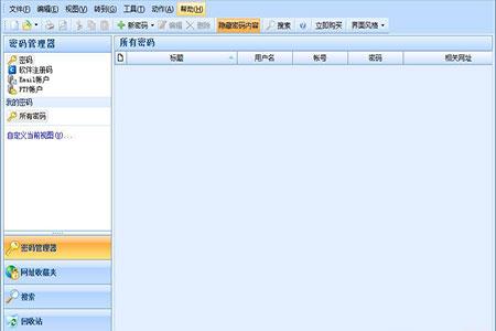 效能工作任务管理官方版 v5.22.523 - 截图1