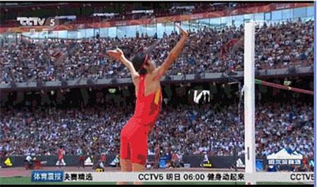 张国伟跳高表情包完整版 - 截图1