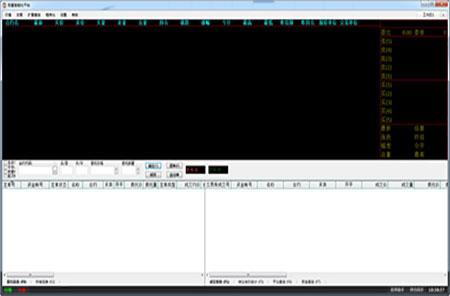 易盛极星智能化平台官方版 v9.2.2.950 - 截图1
