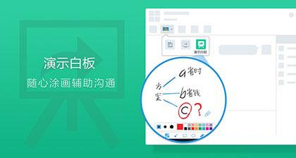 腾讯QQ新版体验测评:回归聊天的主题