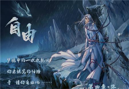 幻城手游评测3