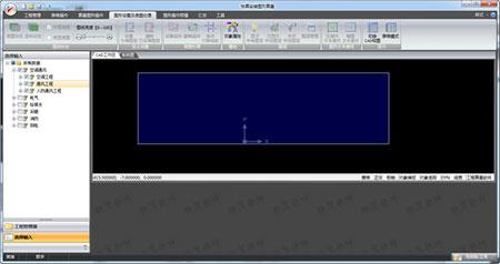 快算安装图形算量官方版 v2.1.0 - 截图1
