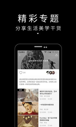 芝士先生照片美化安卓版 v4.1.1 - 截图1