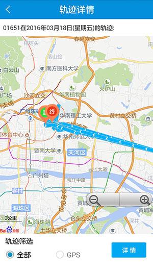 心相随安卓版 v1.2.40 - 截图1