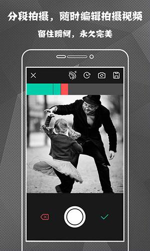 中国舞蹈网安卓版 v5.3.4 - 截图1