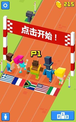 奥林匹乐向前冲安卓版 v1.2.1 - 截图1