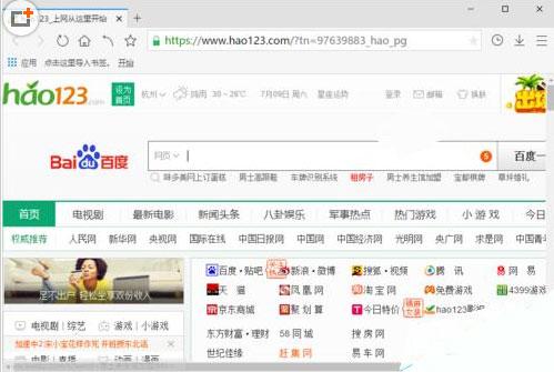 旗鱼浏览器怎么给网页设置静音1