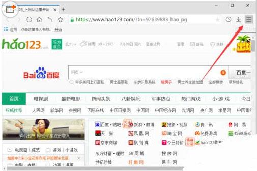 旗鱼浏览器怎么给网页设置静音2
