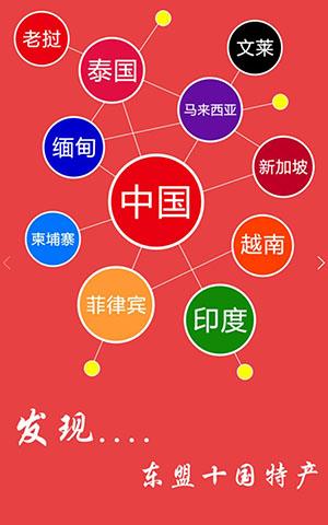 微联乐购安卓版 v01.08 - 截图1