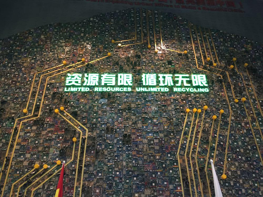 东京奥运会电子垃圾智能手机