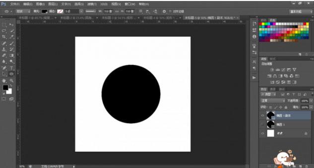 如何用Photoshop CC制作WIFI信号图标2