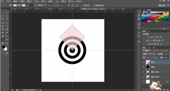 如何用Photoshop CC制作WIFI信号图标5