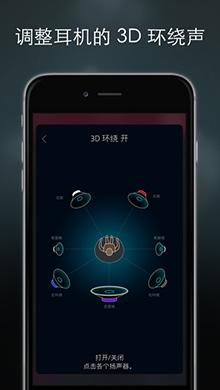 Boom iOS版 V1.0.5 - 截图1