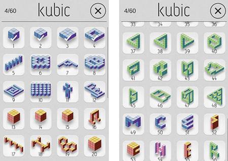 kubic测评1