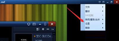 如何使用QQ影音看视频2