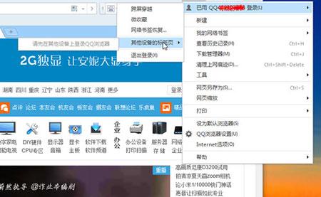 QQ浏览器评测:体积小性能更优,值得体验1