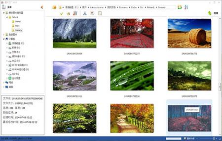 图片工厂(picosmos tools)官方版 v1.6.0 - 截图1