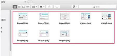 怎么快速把Word档中的图片全部转出4