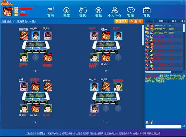红包游戏中心官方版 V1.0.1 - 截图1