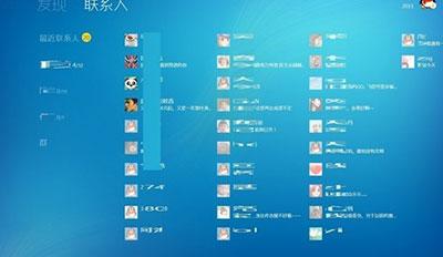 Win8系统聊天软件兼容性