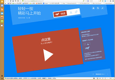 傲游浏览器评测:全新的功能体验2