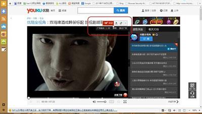 傲游浏览器评测:全新的功能体验3