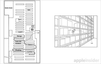 苹果获AR导航专利最新成果是室内导航2