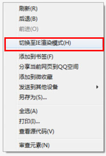 QQ浏览器访问不了银行网站怎么办
