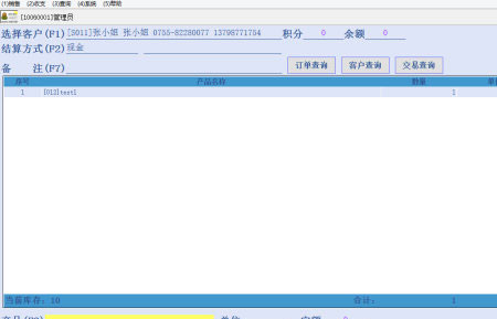 奥斯企业管理平台软件官方版 v5.4.1517 - 截图1