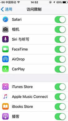 iphone隐藏应用技巧2