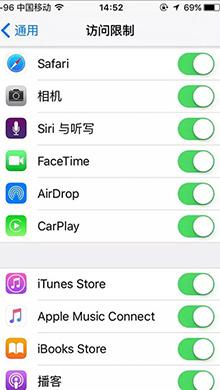 iphone隐藏应用技巧3