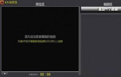 KK录像机黑屏怎么办