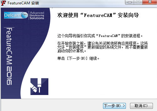 Delcam FeatureCAM 2016 中文破解版 - 截图1