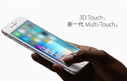 iPhone的3D Touch使用技巧