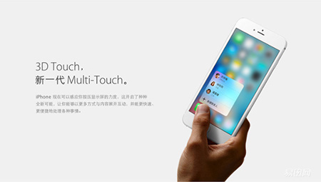 iPhone的3D Touch使用技巧