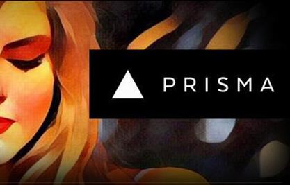 Prisma app使用教程