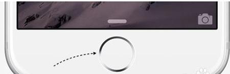 iphone6打开siri方法7