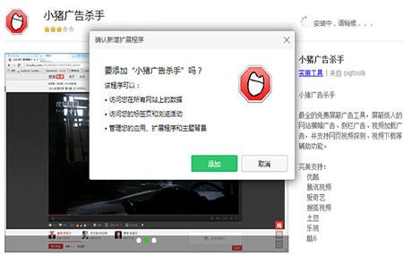 小猪广告杀手官方版 v5.0.1 - 截图1