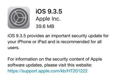 苹果发布iOS 9.3.5:修复安全漏洞 不得不升