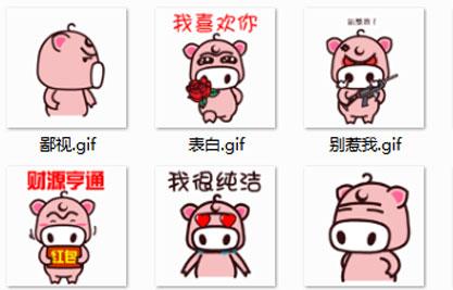 中的老三魔魔猪同名改编的表情包,据说他有着天蓬元帅猪八戒的血统图片