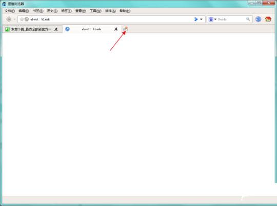 狸猫浏览器如何使用2