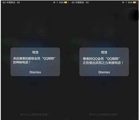 腾讯将推出QQ会员专属SIM卡:套餐资费相对良心4
