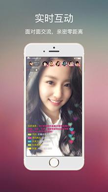 夜夜直播iOS版 V1.0.2 - 截图1