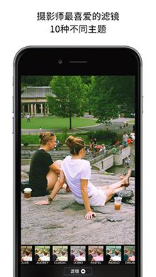 PICSPLAY2 iOS版V1.4 - 截图1
