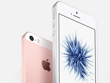 iphone7上市后iphoneSE会降价多少钱1