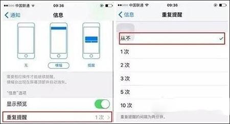 iOS多余功能关闭教程1